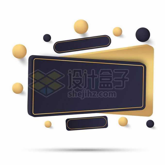 黑色和金色多边形和圆球组成的3D立体风格文本框标题框信息框6391000矢量图片免抠素材