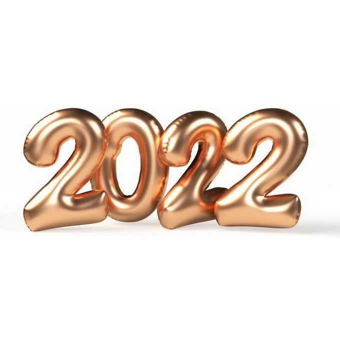 3D立体金色气球2022年虎年艺术字体2012847免抠图片素材