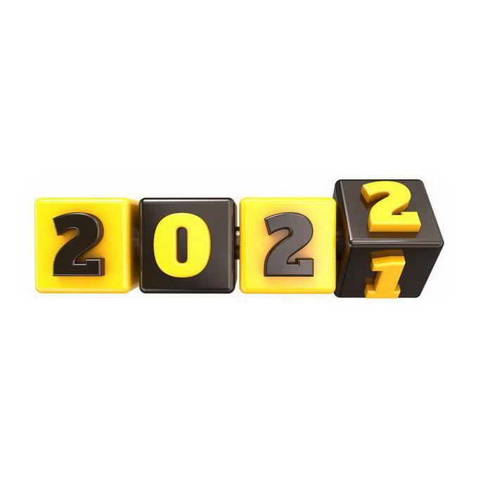 黑色黄色3D立体方块组成的2022年虎年的到来6061258免抠图片素材 节日素材-第1张