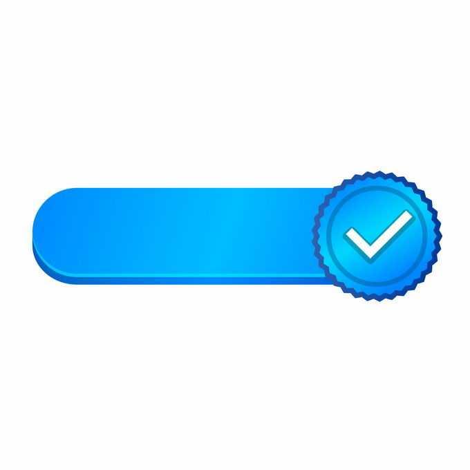 一款蓝色圆角按钮带圆形装饰同意按钮3160208矢量图片免抠素材免费下载
