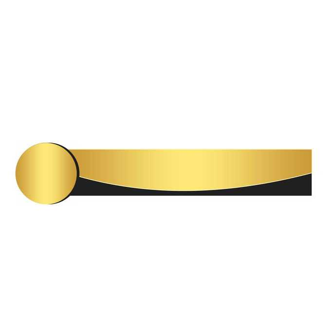 金色和黑色圆形和长条形标题框文本框信息框8410881免抠图片素材