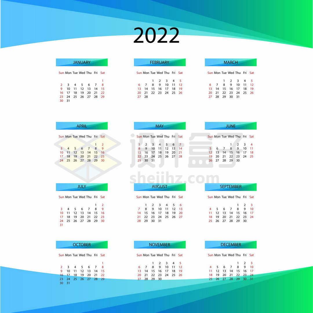 彩色风格2022年日历全年表挂历5329432矢量图片免抠素材