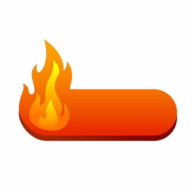 燃烧着火焰的圆角标签标题框文本框信息框1887401矢量图片免抠素材免费下载