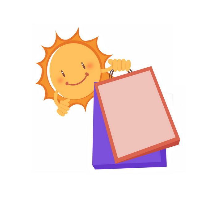 卡通太阳拎着购物袋3266478免抠图片素材 电商元素-第1张