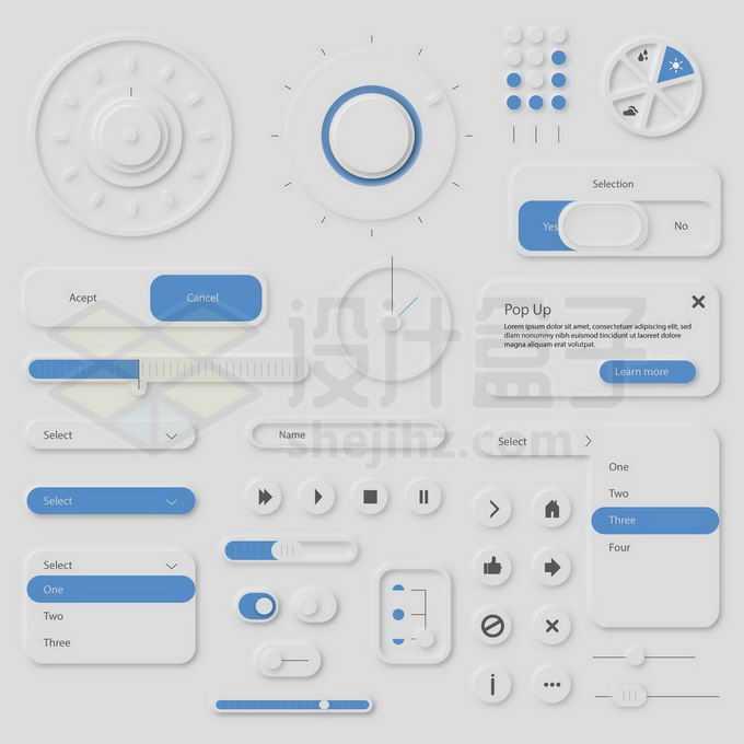 各种3D立体灰色蓝色风格播放器软件UI设计控制按钮设计5306427矢量图片免抠素材免费下载