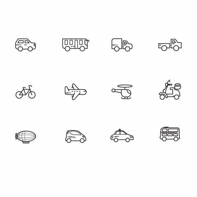 12款轿车公交车卡车皮卡车自行车飞机直升机摩托车飞艇等线条汽车图标4566244矢量图片免抠素材免费下载