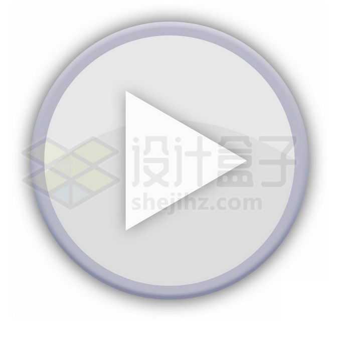 淡紫色的视频播放器圆形播放按钮7363563免抠图片素材免费下载