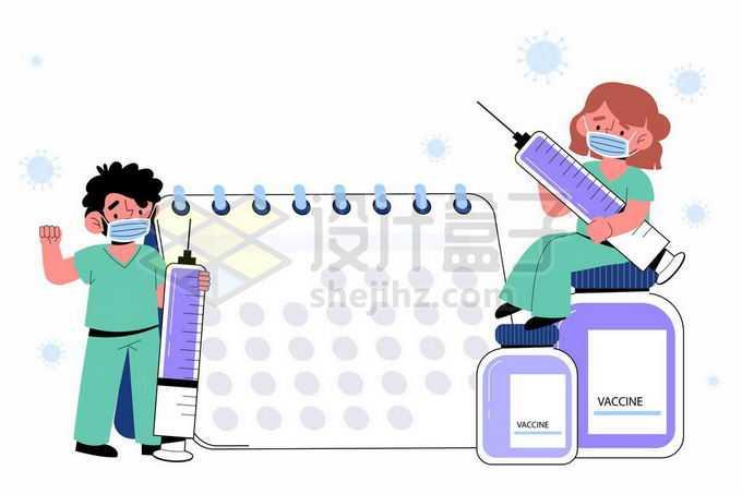 2个卡通医生拿着注射器和新冠疫苗注射时间表安排1932009矢量图片免抠素材免费下载