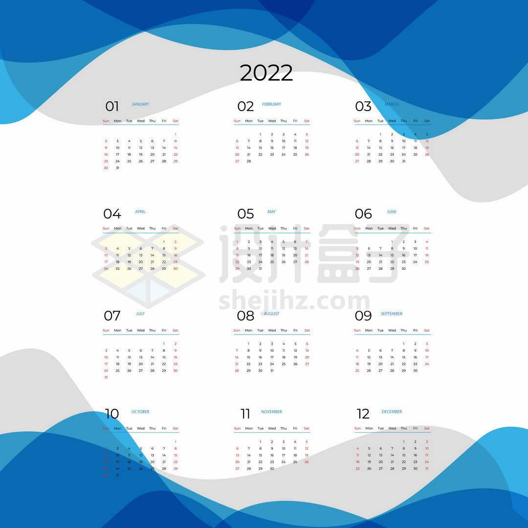 蓝色风格2022年日历全年表挂历5628051矢量图片免抠素材