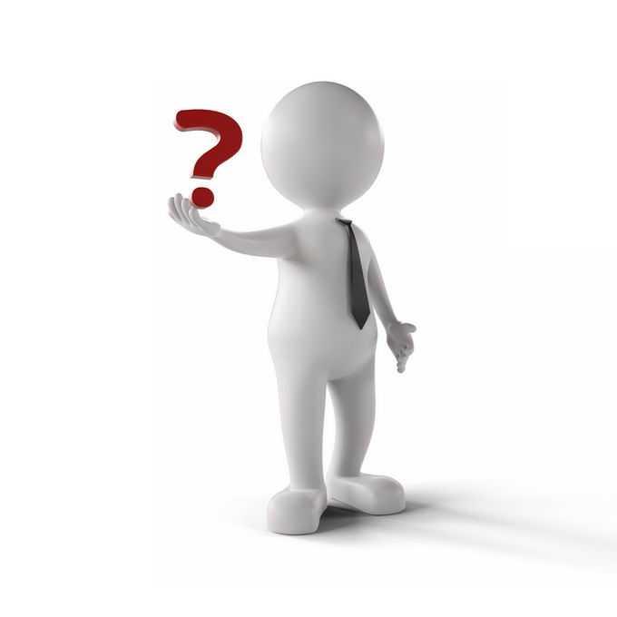3D立体风格卡通小白人商务人士手上拿着红色问号3073084PSD免抠图片素材