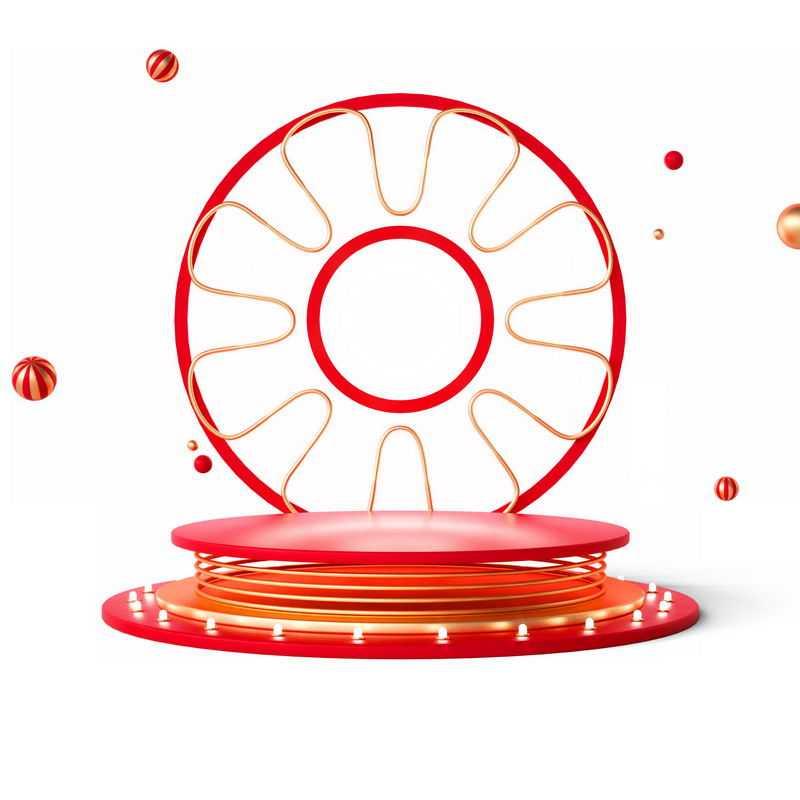 3D立体同心圆装饰红色圆形展台6261299免抠图片素材