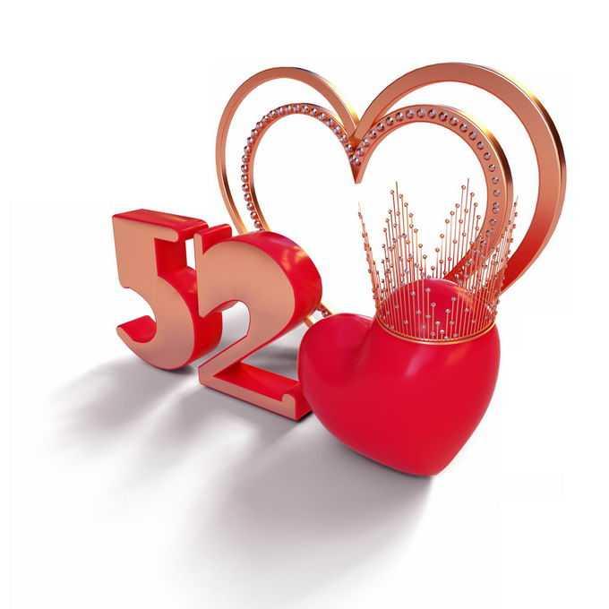 3D立体风格520情人节告白日字体和红心装饰3147869PSD免抠图片素材
