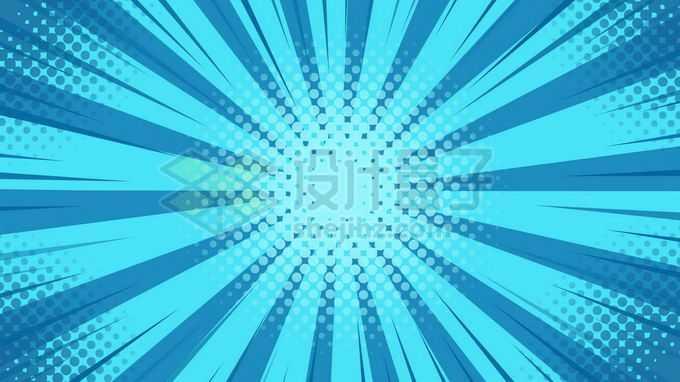 蓝色波普风格波点放射线背景图5573172矢量图片免抠素材免费下载