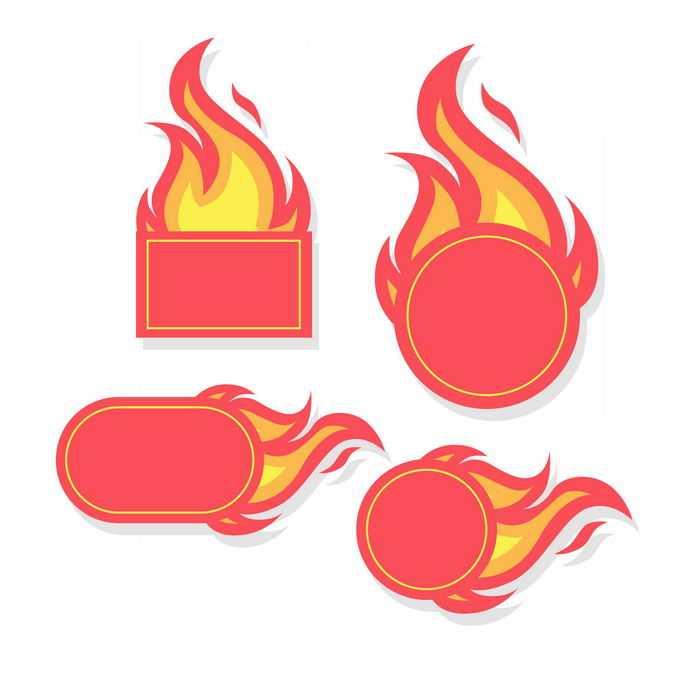 4款冒着火焰的红色促销标签图案9553217免抠图片素材