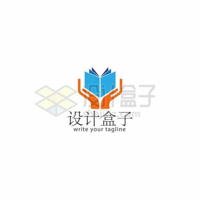 双手捧起的打开的蓝色书本创意教育学校logo标志设计7538290矢量图片免抠素材