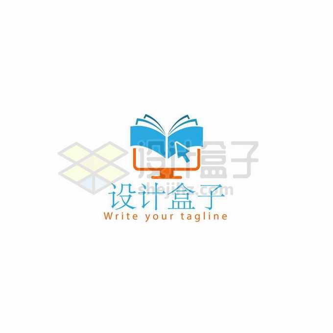 橙色线条电脑和打开的书本创意教育学校培训机构logo标志设计4697279矢量图片免抠素材