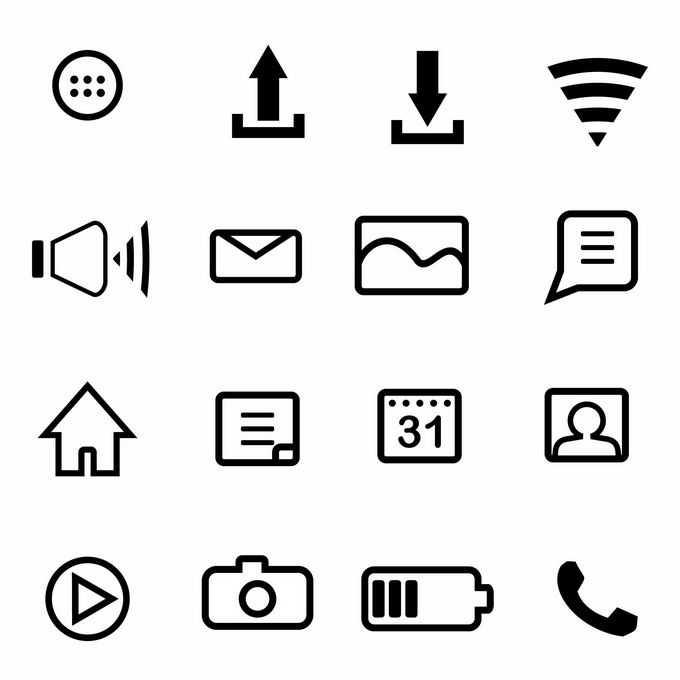向上向下wifi声音邮件图片对话框日历相机电池电话等黑色图标8006968矢量图片免抠素材免费下载