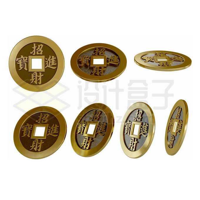 各个不同角度逼真的3D立体风格招财进宝铜钱中国古代钱币2137391免抠图片素材免费下载