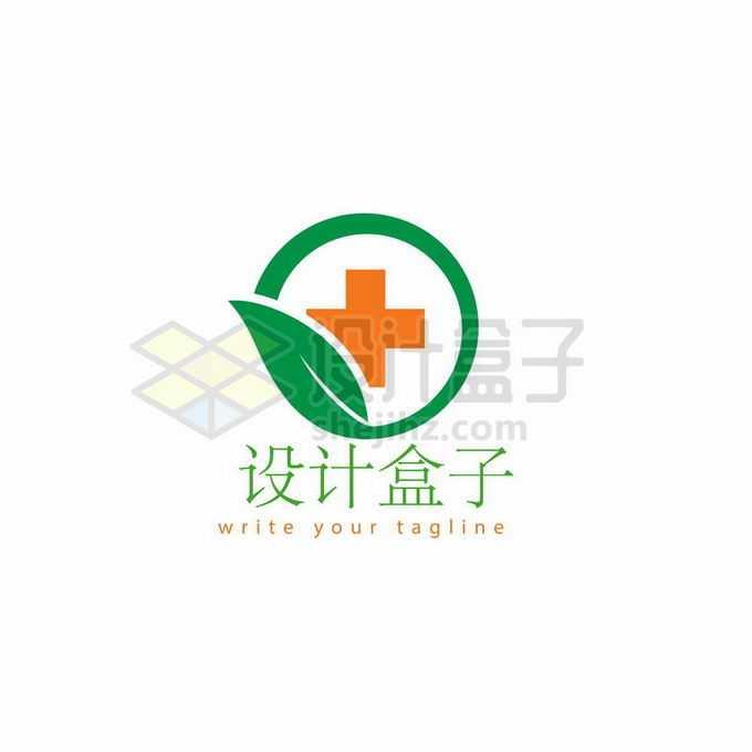 绿色树叶橙色红十字创意医院医疗logo标志设计8572205矢量图片免抠素材