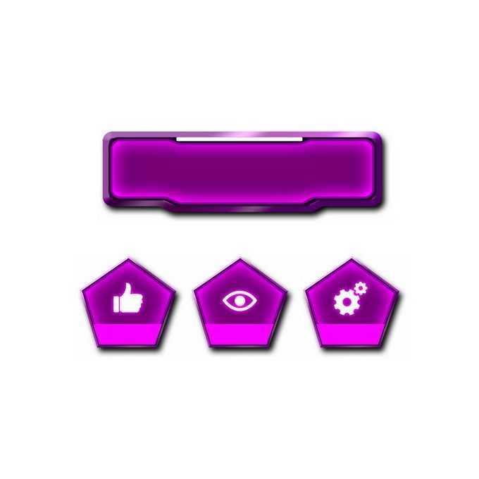 粉红色水晶按钮发光的游戏按钮和五边形按钮3188221免抠图片素材免费下载