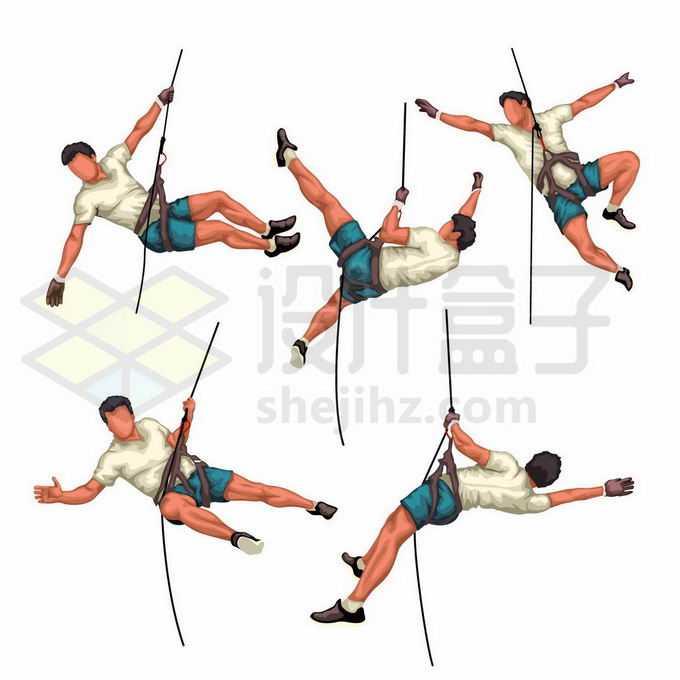 5款攀岩者吊在绳子上的各种攀岩动作2716761矢量图片免抠素材免费下载
