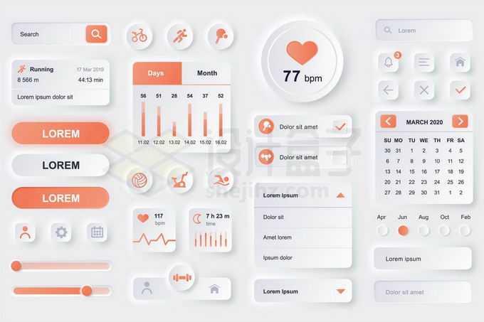 各种3D立体白色红色风格APP软件UI设计控制按钮设计2458240矢量图片免抠素材免费下载