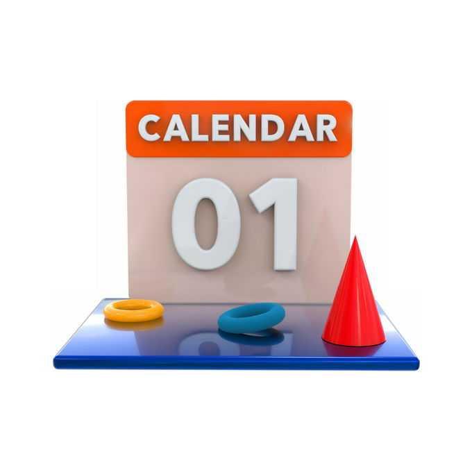 3D立体风格蓝色平台上的日历图标4099764免抠图片素材