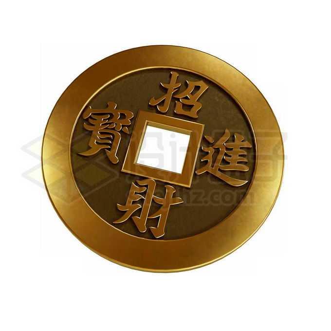 逼真的3D立体风格招财进宝铜钱中国古代钱币6608174免抠图片素材免费下载