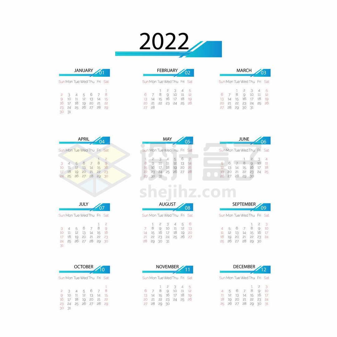 蓝色风格2022年日历全年表挂历8653325矢量图片免抠素材