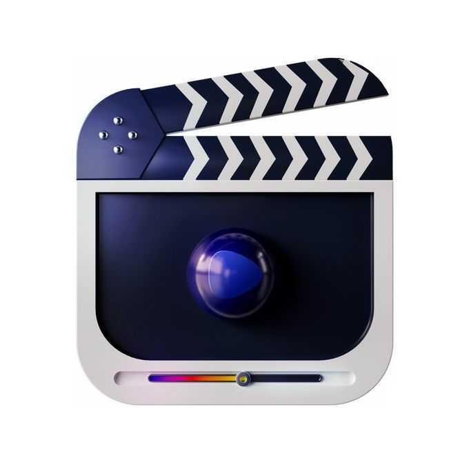 3D立体风格拍摄电影的场记板象征了视频剪辑1776953矢量图片免抠素材