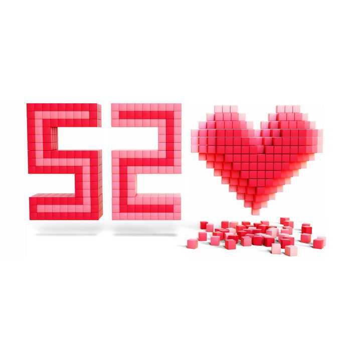3D立体风格红色立方体方块组成的520情人节告白日字体和红心6954571PSD免抠图片素材