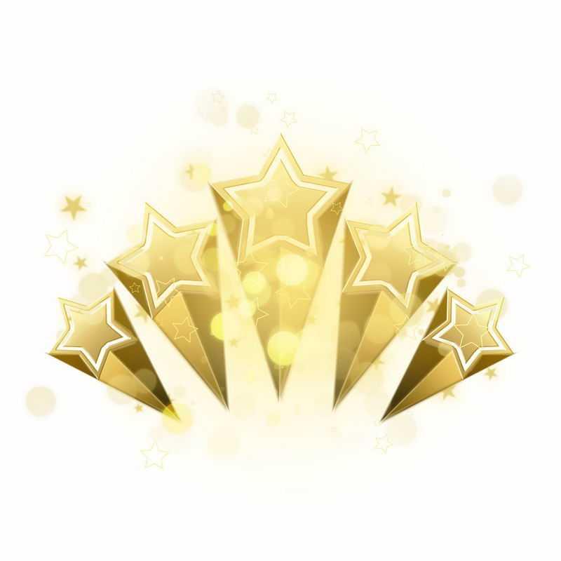 金色五星动感五角星装饰5227255免抠图片素材