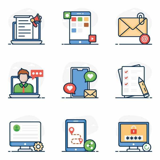 9款MBE风格文件日程安排邮件收发联系人导航等商务图标4881463矢量图片免抠素材免费下载
