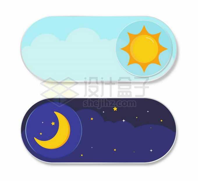 白天和黑夜圆角按钮早上好和晚安按钮1713965矢量图片免抠素材