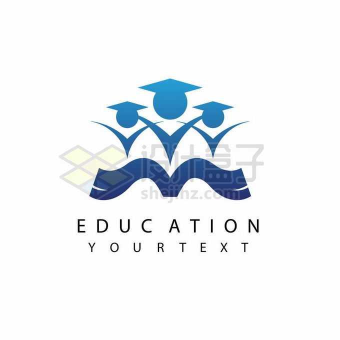 打开的书本和博士小人儿创意教育培训机构标志logo设计5018795矢量图片免抠素材