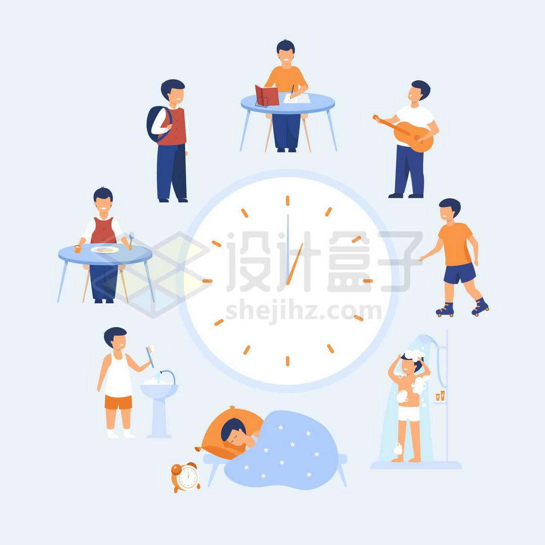 学生时间表每日作息时间安排按时起床上学娱乐睡觉7026123矢量图片免抠素材