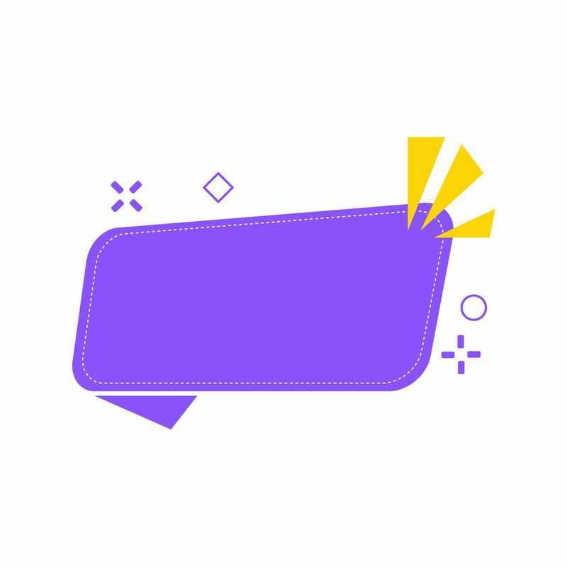 紫色几何形状打折促销标签框7888596矢量图片免抠素材