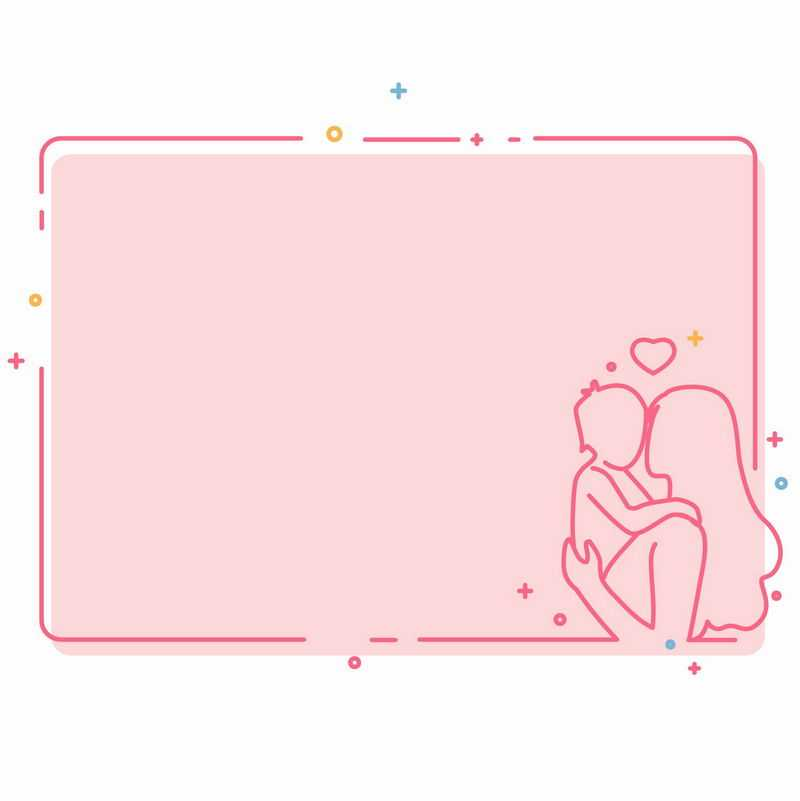 MBE风格线条母亲节粉色文本框信息框7707621矢量图片免抠素材