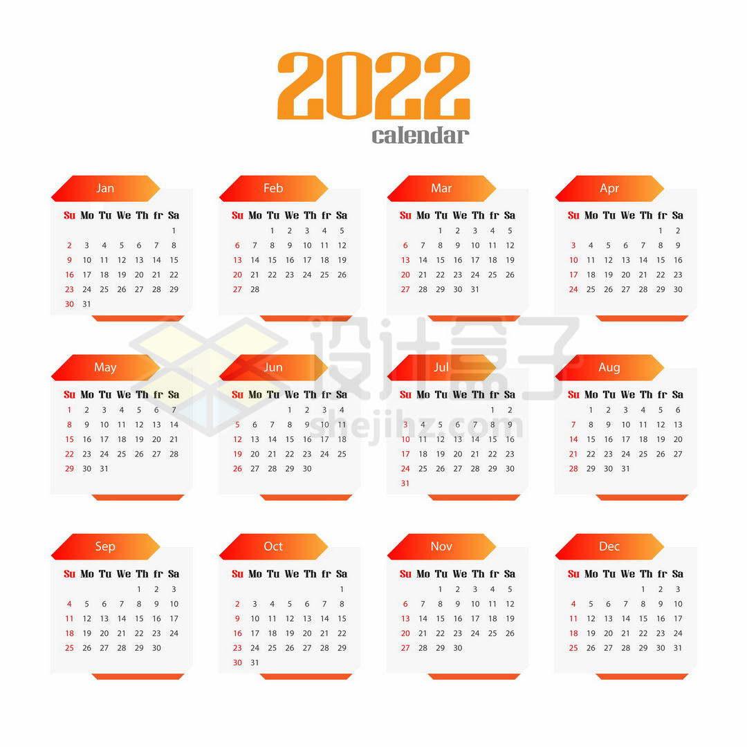 橙色风格2022年日历全年表挂历5992275矢量图片免抠素材