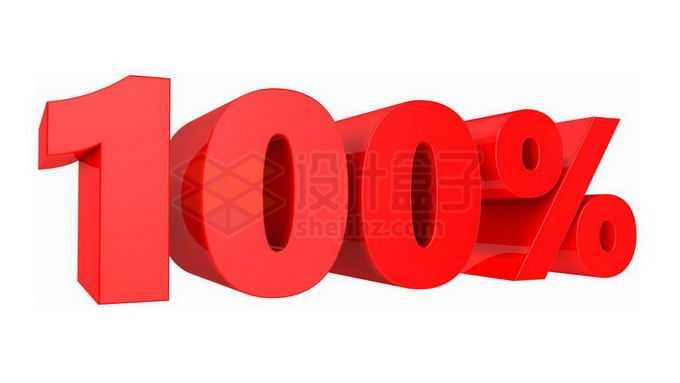 3D立体红色百分之百100%艺术字体9388942免抠图片素材免费下载