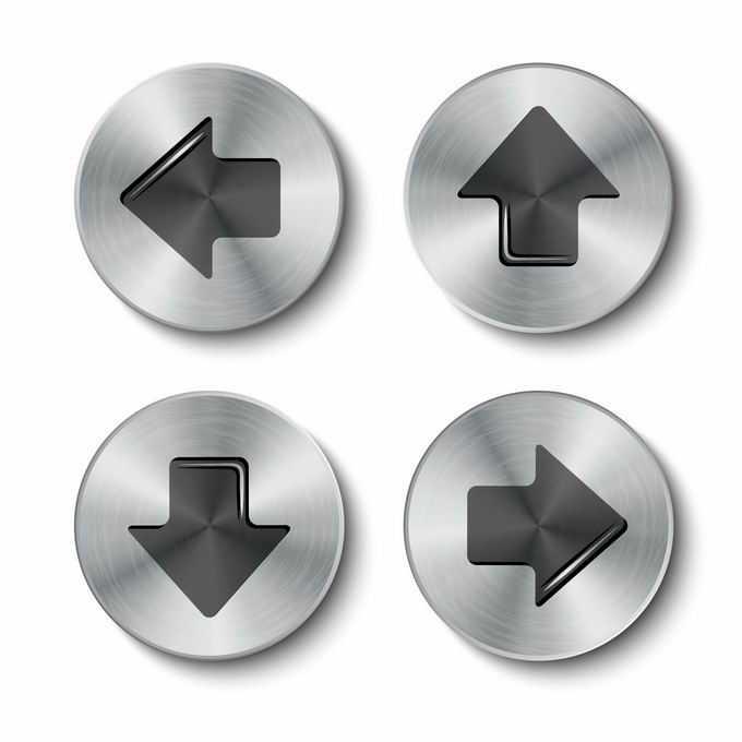4个方向的金属拉丝风格圆形按钮方向箭头按键7461665矢量图片免抠素材