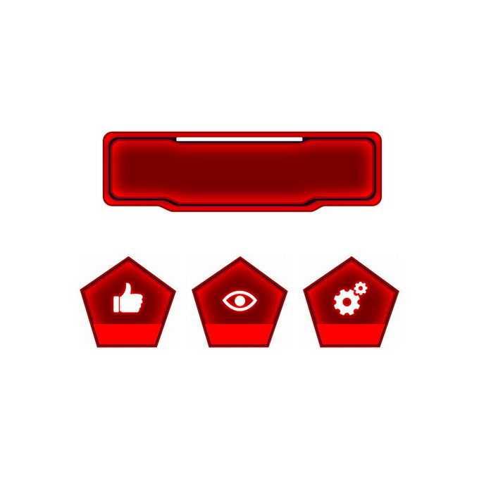 红色水晶按钮发光的游戏按钮和五边形按钮7315186免抠图片素材免费下载