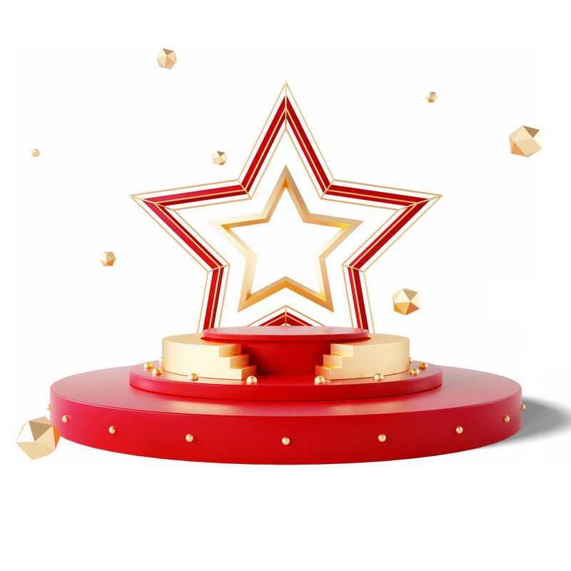 3D立体双空心五角星装饰红色圆形展台4486573免抠图片素材