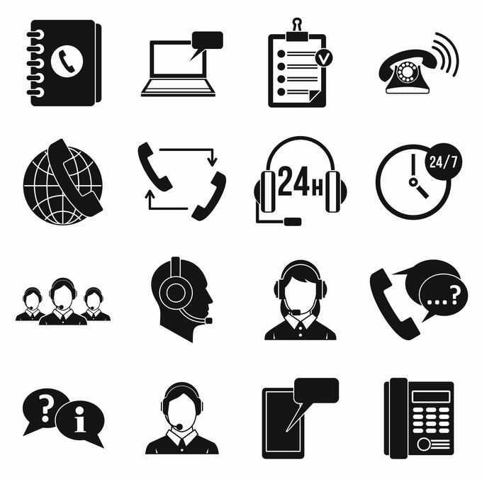 电话簿笔记本电脑记事本电话客服人员等16款黑色图标9171800矢量图片免抠素材免费下载