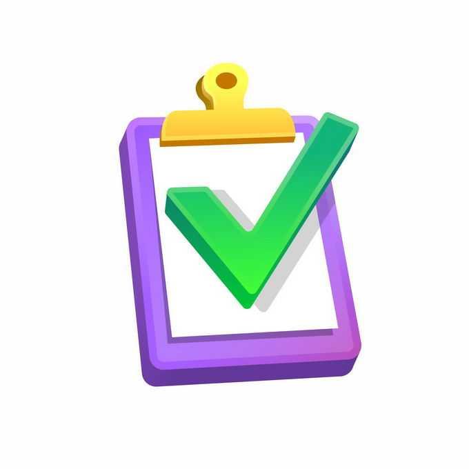 3D立体风格绿色的对号和紫色的记事本4520634矢量图片免抠素材免费下载
