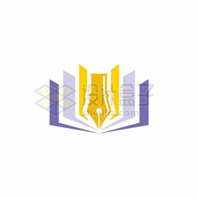 紫色打开的书本和钢笔头创意教育培训机构标志logo设计6670985矢量图片免抠素材