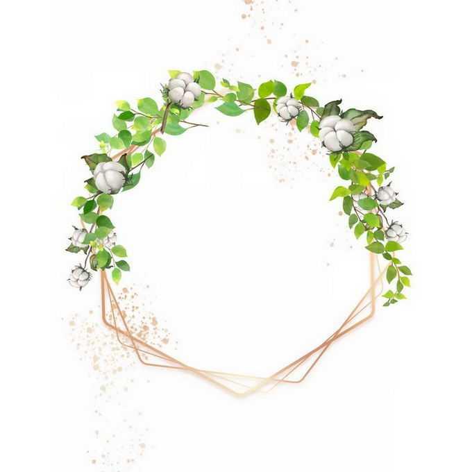 棉花和绿叶组成的多边形文本框标题框8742246免抠图片素材