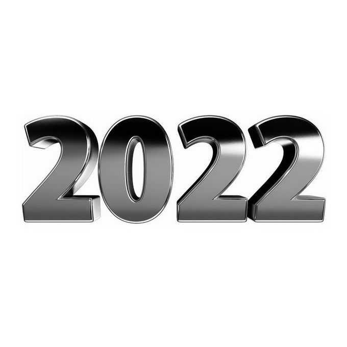 3D立体黑色金属光泽2022年虎年艺术字体4766379免抠图片素材