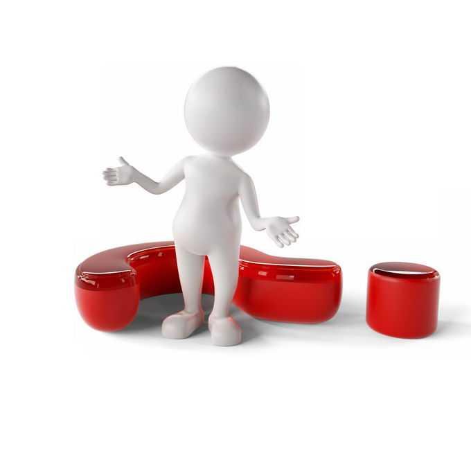 3D立体风格卡通小白人和旁边倒下的红色问号9684200PSD免抠图片素材