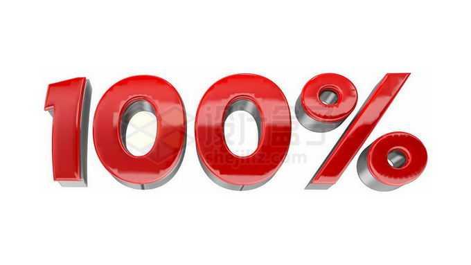 3D立体红色百分之百100%艺术字体4870774免抠图片素材免费下载